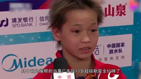 天才少女横空出世!一众世界冠军被超越 网友:13岁!!!