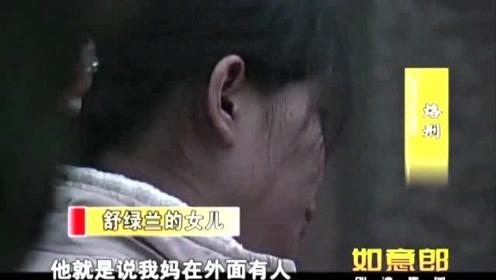 怀疑妻子出轨,男子将妻子灌醉后,用烧红的铁块将她毁容!