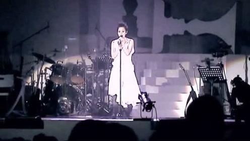 林忆莲以这首歌作演唱会结尾,完美嗓音诠释,好听哭!