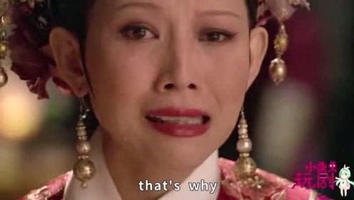 搞笑配音:皇后哭诉人到中年就是一部西游记,你觉得呢?