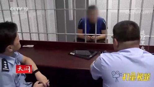 盗窃电瓶车不知悔改?男子出狱后接着干月入几十万,看视频