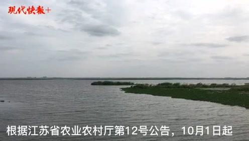 """太湖渔民的""""岸上生活"""":纵有万般不舍,为了子孙后代总要迈出第一步"""