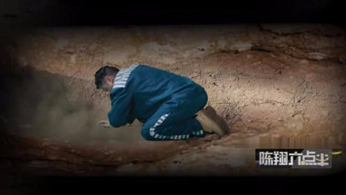 陈翔六点半:毛台想越狱,把洞口打在墙上,差点被发现!