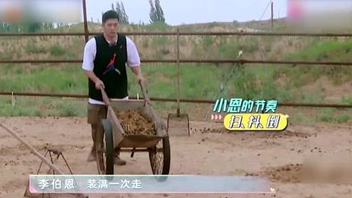 导演男友太可爱,推着一车便便到处叫卖,赵奕欢录着视频傻笑!
