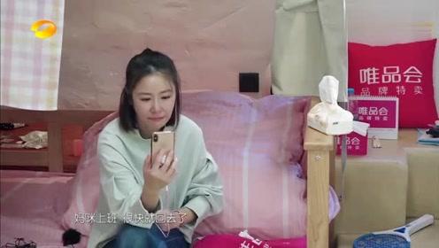 亲爱的客栈:林心如和女儿视频,女儿因为想念生气,她忍不住流泪!