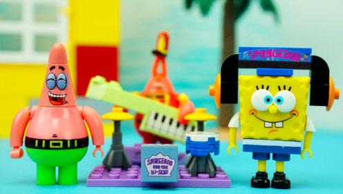 海绵宝宝玩具:拆开6款音乐主题积木扭蛋