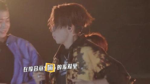 吴宣仪、小鬼、武艺和王子异嗨唱《你要跳舞吗》,全场氛围燃到爆!