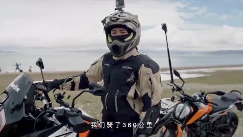 吴亦凡抱怨裤子,宋祖儿男装视频,韩东君到达青海湖