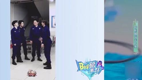 侯明昊曾在综艺转呼啦圈,王一博的发量让人羡慕,丁禹兮就是一枚宝藏男孩!