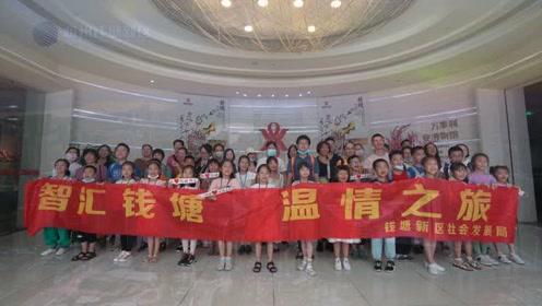 杭州钱塘新区工业旅游宣传片