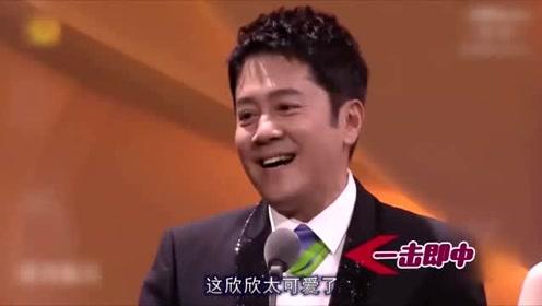 罗云熙跳舞白鹿受不了,虞书欣堪称情商制造机,许光汉分享台湾旅游景点!