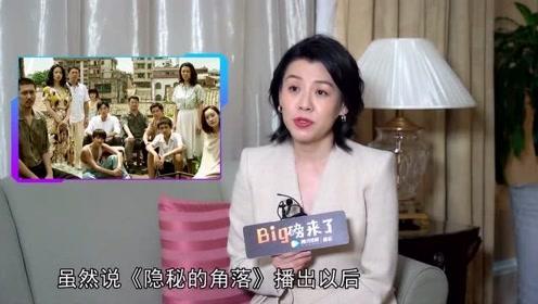 刘琳在采访中超认真,王晨艺邓超两个人太拼了,祝绪丹说周海媚私下很温柔!