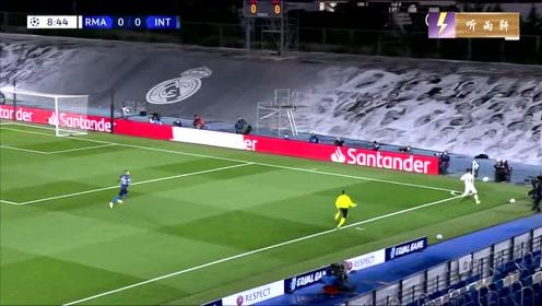 【听雨轩瑞恩】2020-21欧冠B组3轮皇家马德里vs国际米兰上半场解说