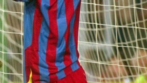 欧冠王者起航时刻!15年前的今天,梅西斩落欧冠处子球