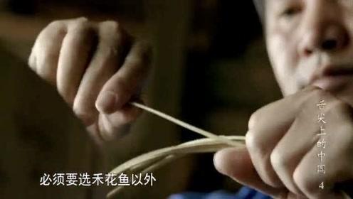 舌尖上的中国:交通不便的湘西,却有一种传统美食,让人垂涎