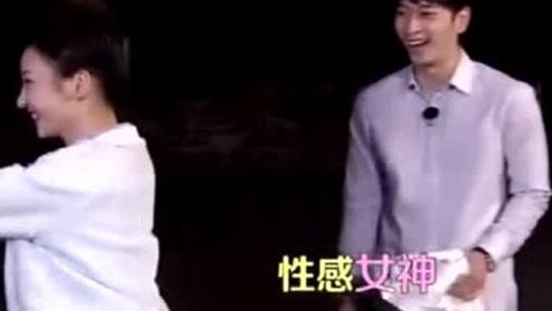 柳岩将风靡中国的广场舞带到韩国,灿盛看完笑趴下了
