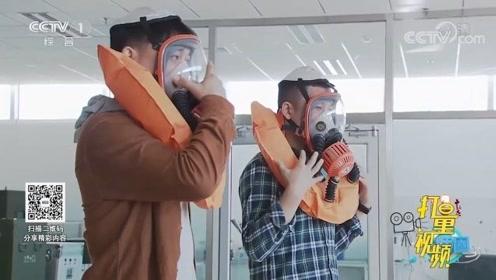二氧化碳转化为氧气!呼吸面罩能自产氧气,方便消防救援