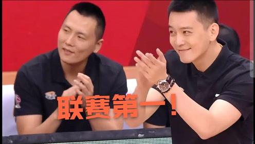 辽宁男篮VS青岛男篮,比赛看点如何?杨鸣能够坐稳联赛第一吗?