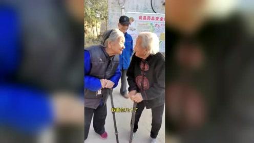 """两个""""90后""""老寿星的对话,这才是真正的90后!"""