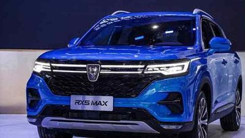 汽车也有Supreme版?荣威RX5 MAX了解一下