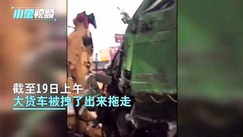 辽宁油罐车三连撞 撞断电线杆 撞毁路边车 冲进门市店 目击者称太恐怖