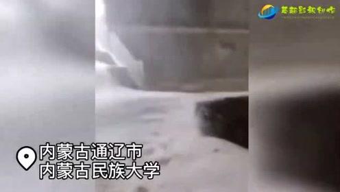 网友:内蒙古的狂风大雪?难当我登上了珠峰???