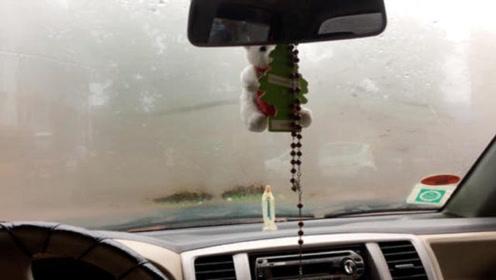车窗起雾就一招!不需要用吹暖风、也不用等,轻松搞定难题