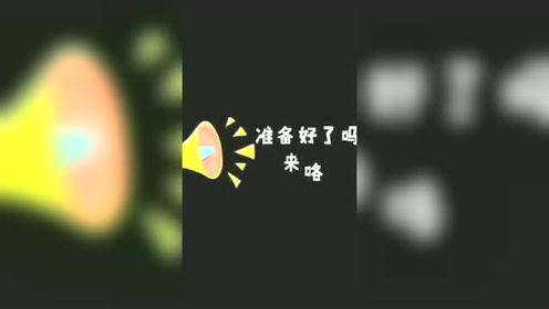 秀米视频#生活窍门#