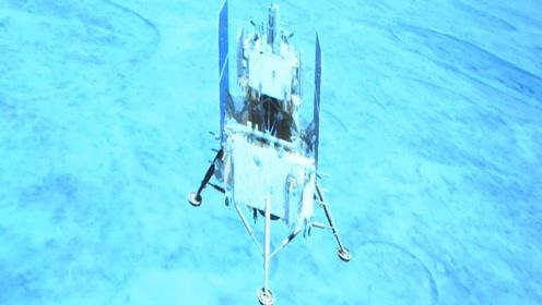 祝賀!嫦娥五號成功落月!