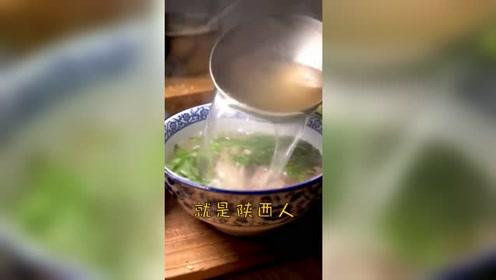 西安人冬天神器~千金都不换!