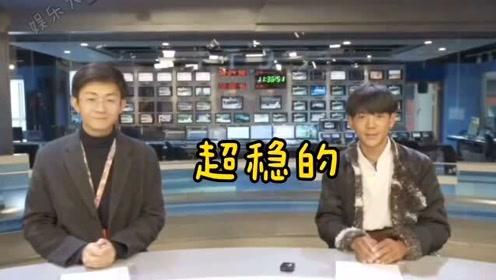 丁真跟四川衛視主持人同臺主持,藏語播報好聽,說話沉穩真可愛!