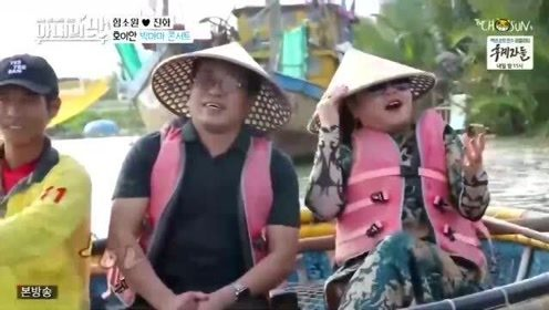 东北婆婆旅游太开心,唱起青藏高原,咸素媛急忙捂住孩子耳朵
