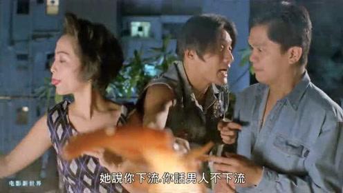 香港恐怖电影,因为前世欠他的,邱淑贞让梁家辉去找他