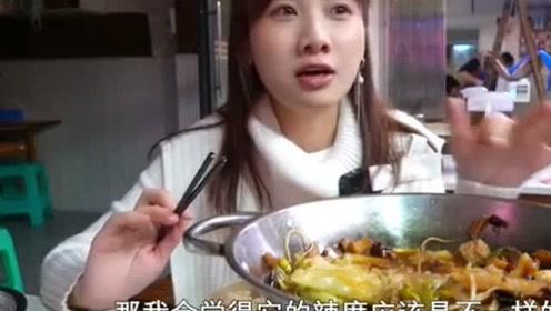 美食猎奇:密子君真的太耿直了,吃了半天火锅之后,才说终于达到美味巅峰值