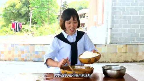 秋妹跑到外婆家挖竹笋,挖完回去做凉虾,一次做一斤,看饿了