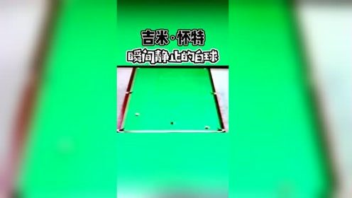 白旋风神奇秀杆法,虽然视频不够清晰,但确实