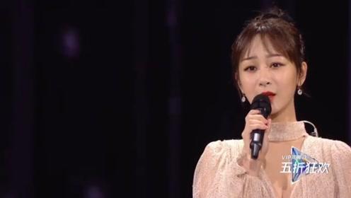 腾讯视频星光大赏,杨紫演唱歌曲《一个人喜欢一个人》