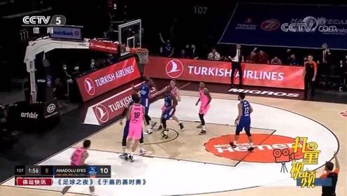 欧洲篮球联赛:西甲双雄,命运不同