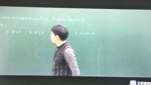 QQ视频20201227094352