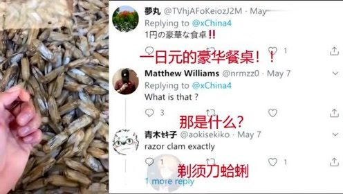 老外看中国:中国热门短视频,日本地区网友:100年前中国式问候方式很棒