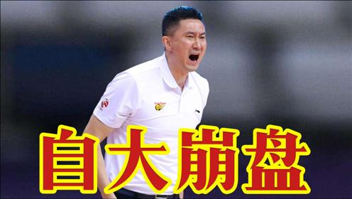 CBA土豪打崩10冠王,杜锋赛后甩锅引不满,广东卫冕又添2难题