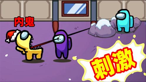 【名游社】Amongu内鬼,社长再次当内鬼,小紫发现后太惨了