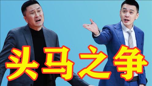 头马之争!曝杜锋一细节硬刚杨鸣,CBA争冠广东男篮再加码