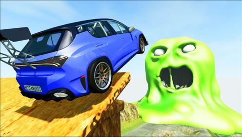 高速汽车遇上绿色大嘴怪会怎样?3D动画模拟,刺激不会停!