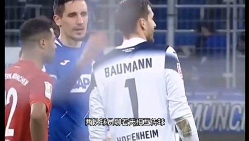德甲第24轮,拜仁6:0领先霍芬海姆,为何拜仁球迷霍芬海姆主席霍普辱骂
