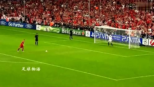 经典回顾欧冠决赛切尔西大战拜仁,德罗巴一战封神!