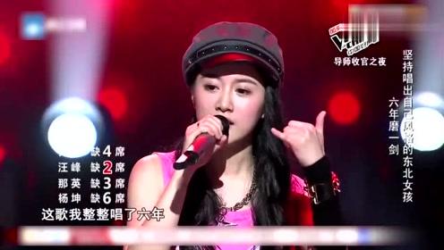 中国好声音:美女一首歌唱了六七年!杨坤:你