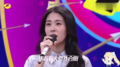 张碧晨综艺场面:和华晨宇旅游聊不停,和谢娜杨迪边唱歌边换衣!