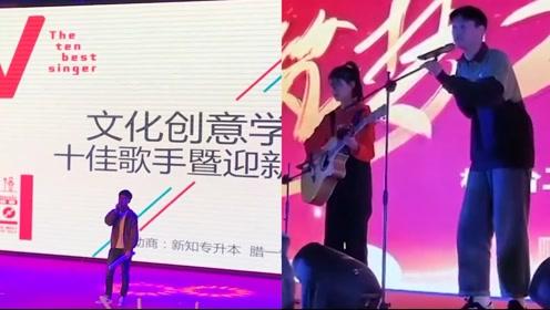 校园神仙翻唱系列,你们一口一个林俊杰、一口一个吴青峰,真是去比赛的吗?