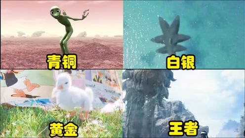 盘点深海中的小动物,你觉得哪个最厉害呢,小